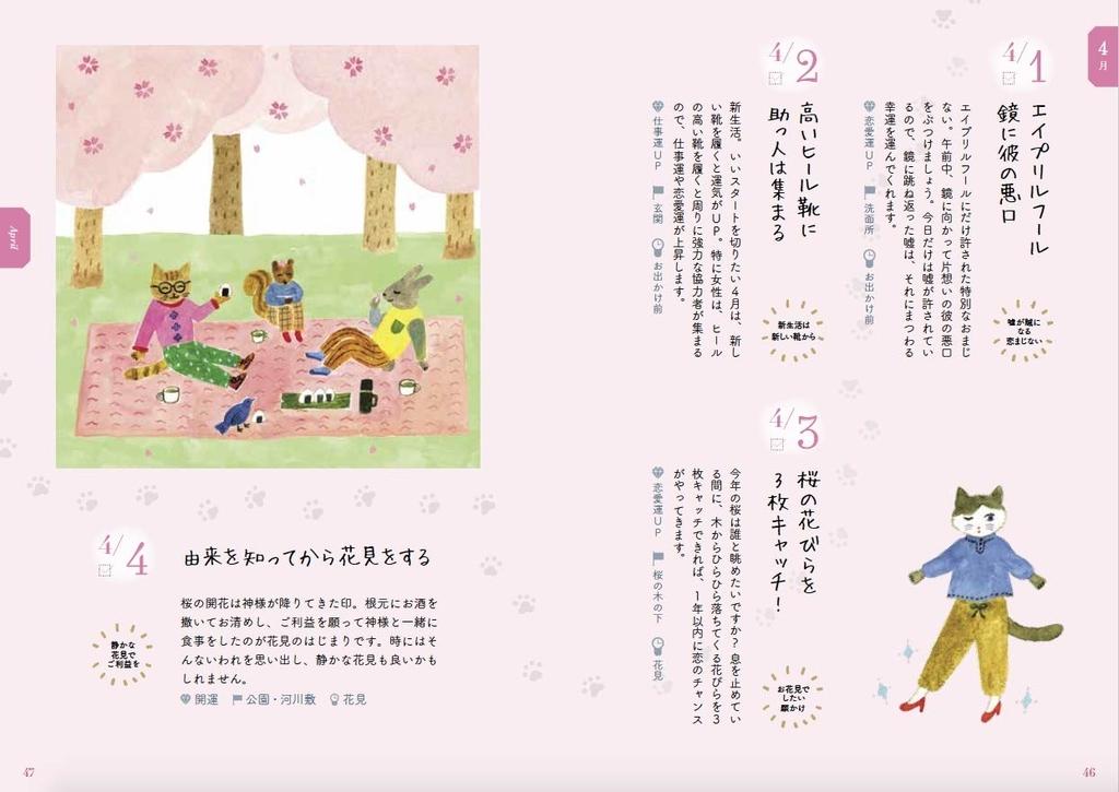 f:id:mojiru:20181217090617j:plain