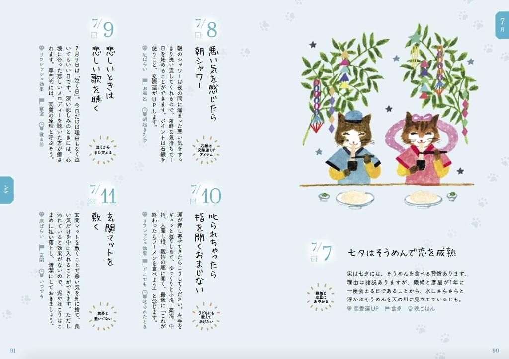 f:id:mojiru:20181217090621j:plain