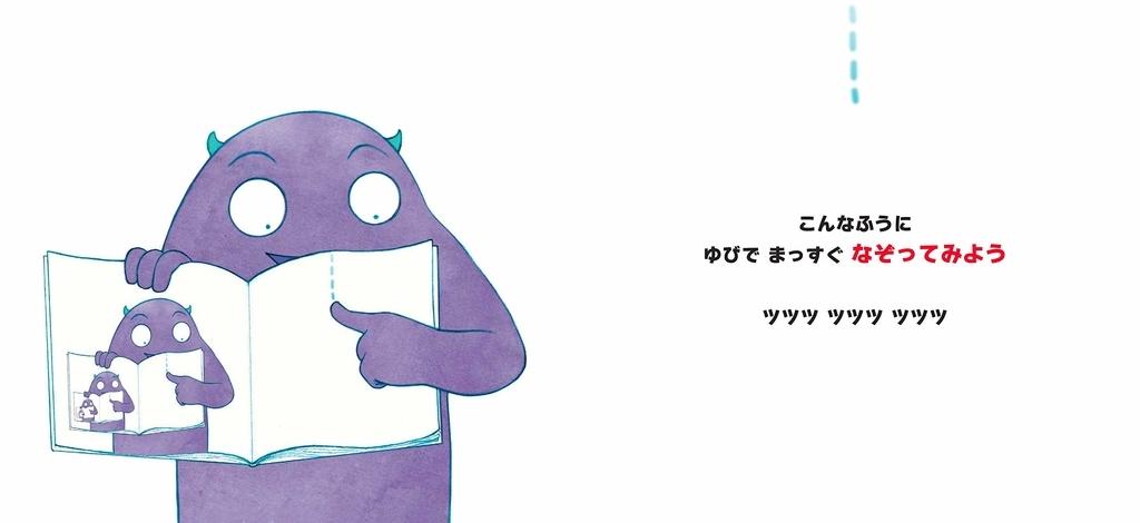 f:id:mojiru:20181218163350j:plain