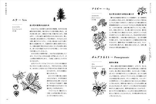f:id:mojiru:20181218164712j:plain