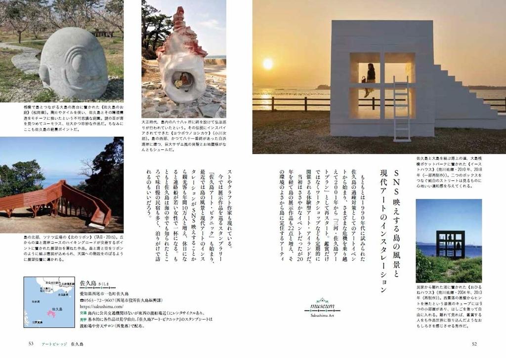 f:id:mojiru:20181220082332j:plain