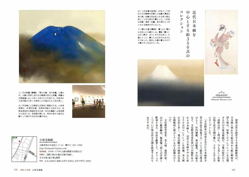 f:id:mojiru:20181220082415j:plain