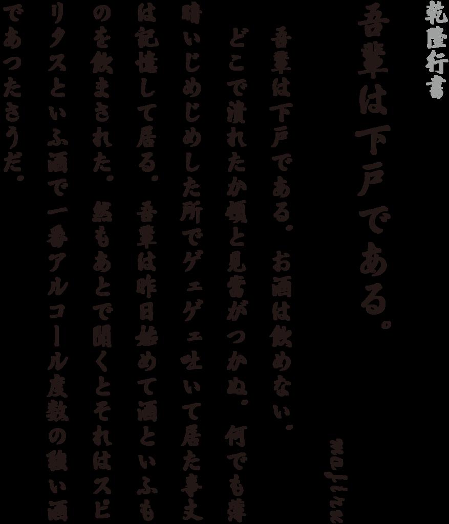 f:id:mojiru:20181221134613p:plain