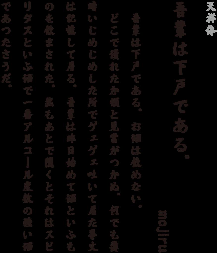 f:id:mojiru:20181221135920p:plain
