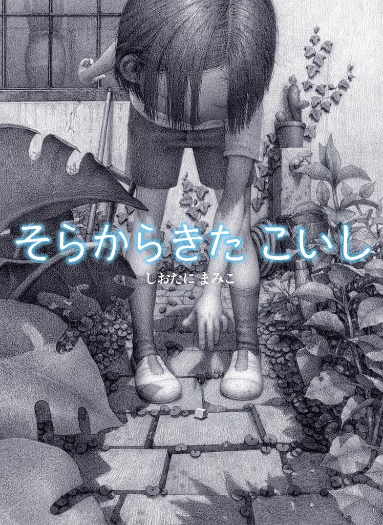 f:id:mojiru:20181226082310j:plain