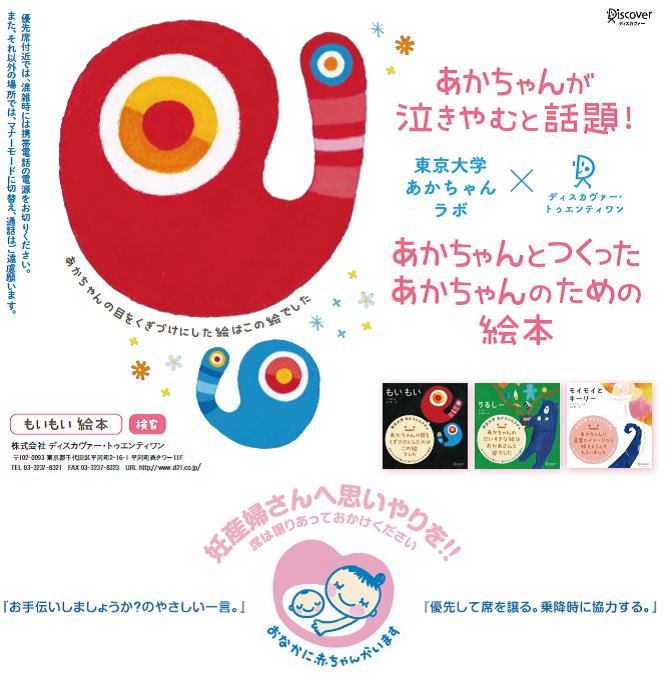 f:id:mojiru:20181228082258p:plain