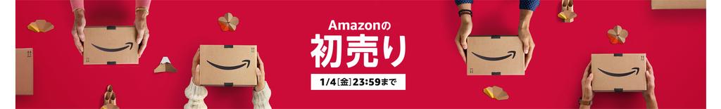 f:id:mojiru:20190102215909j:plain