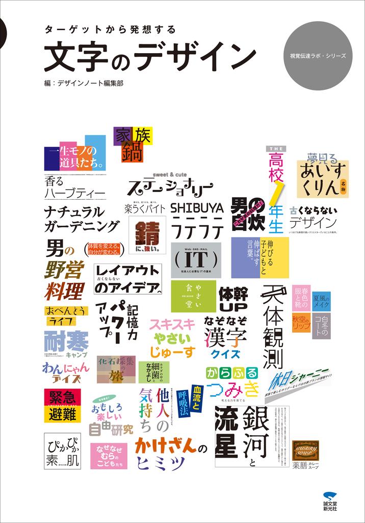 f:id:mojiru:20190104083142j:plain