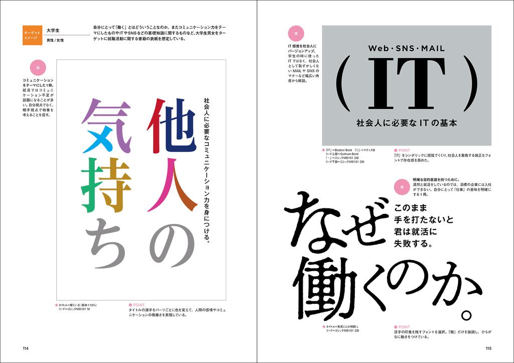 f:id:mojiru:20190104083230j:plain