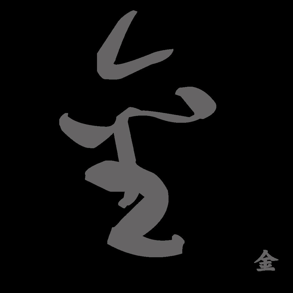 f:id:mojiru:20190104101916p:plain