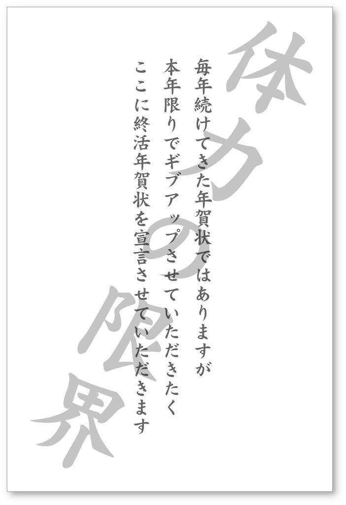 f:id:mojiru:20190104140111p:plain
