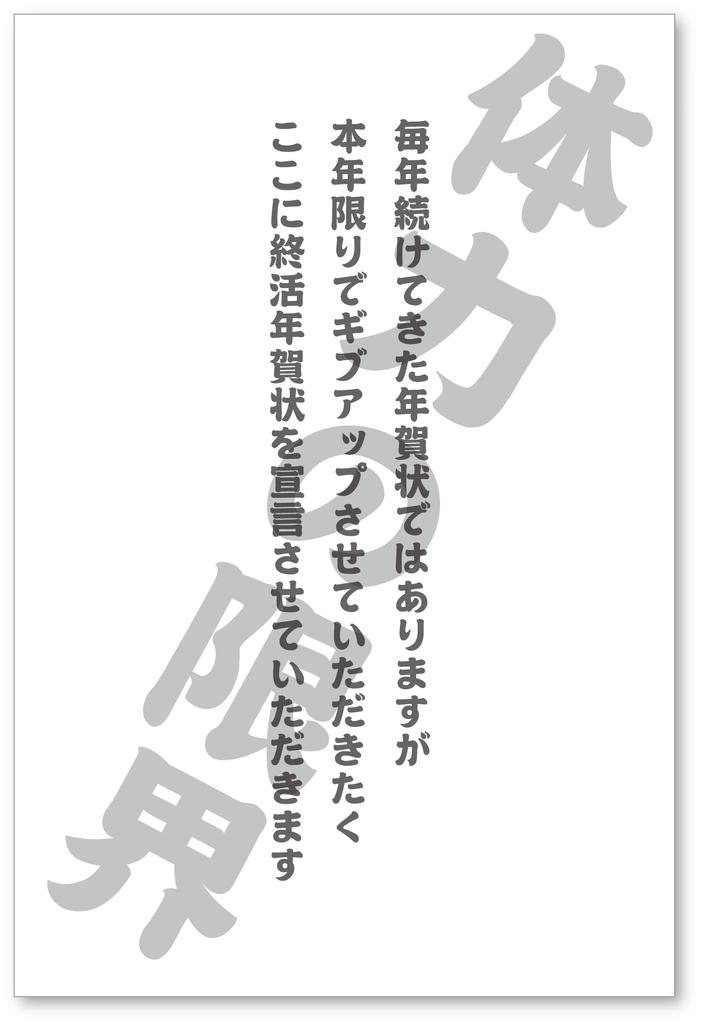 f:id:mojiru:20190104140434p:plain