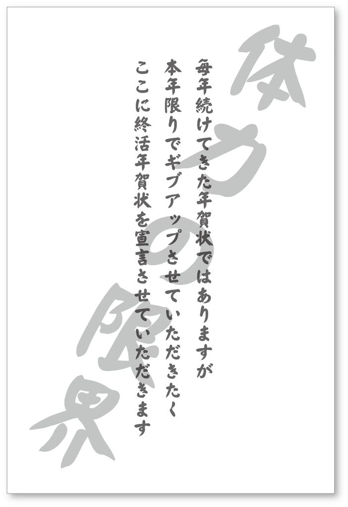 f:id:mojiru:20190104140655p:plain