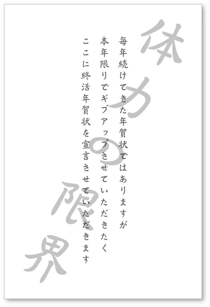 f:id:mojiru:20190104140946p:plain
