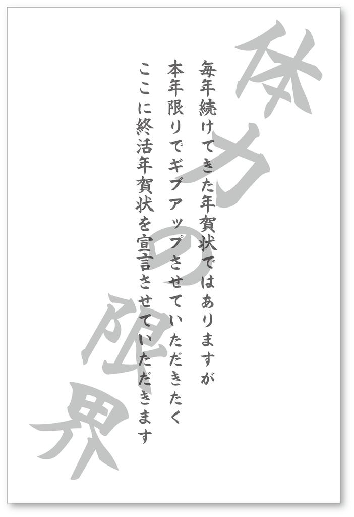 f:id:mojiru:20190104141144p:plain