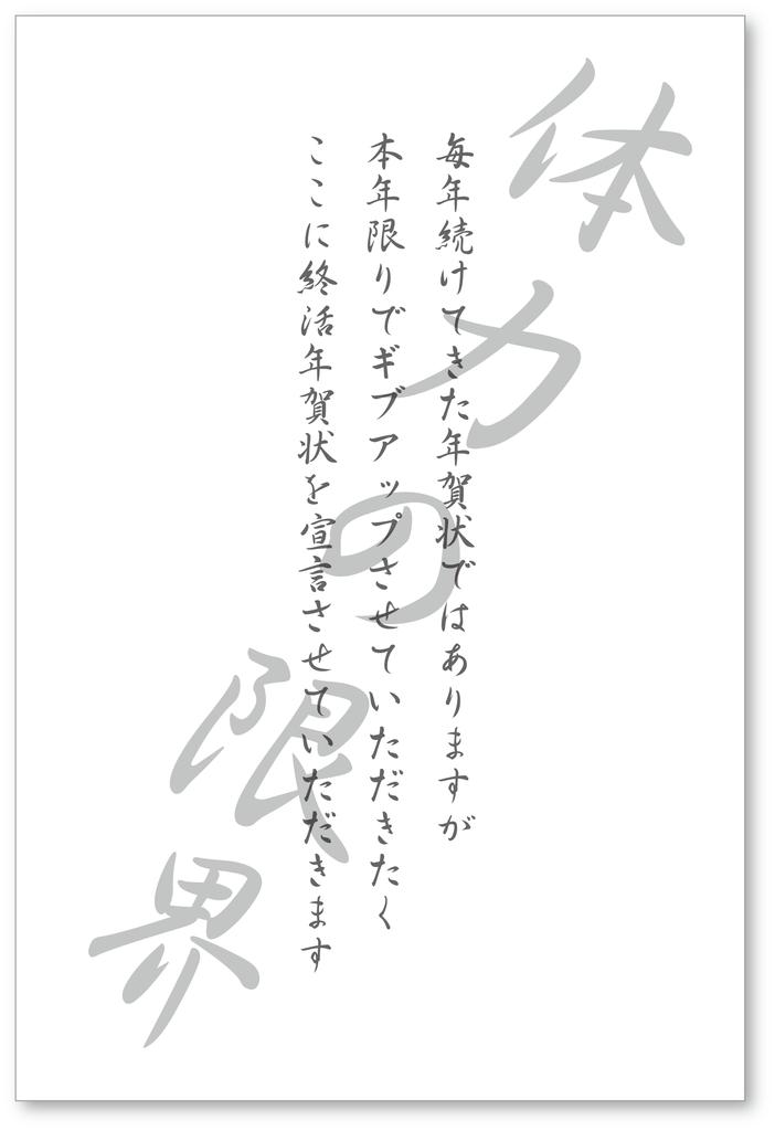 f:id:mojiru:20190104141528p:plain