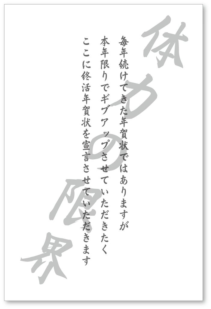 f:id:mojiru:20190104141908p:plain