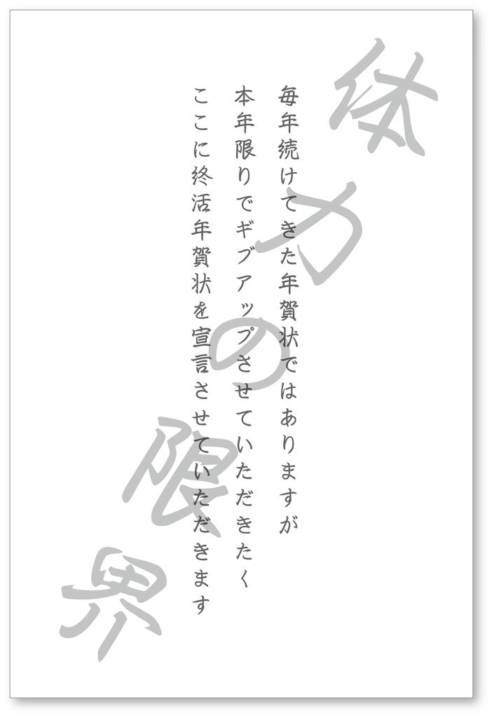 f:id:mojiru:20190104142154p:plain