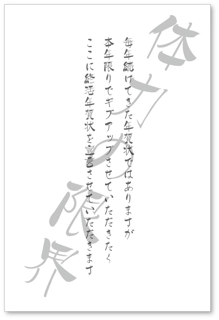 f:id:mojiru:20190104142407p:plain
