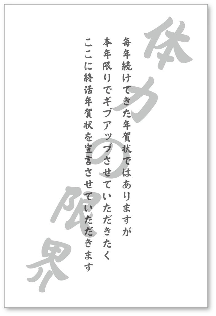f:id:mojiru:20190104142621p:plain