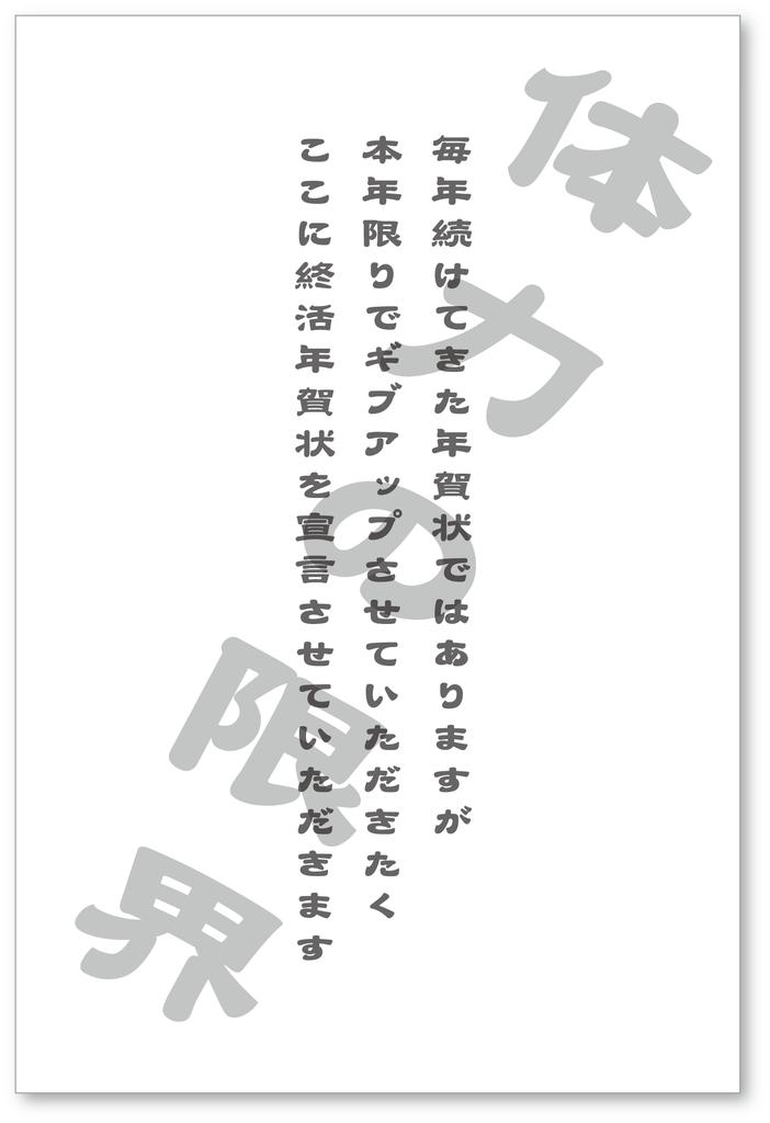 f:id:mojiru:20190104142841p:plain