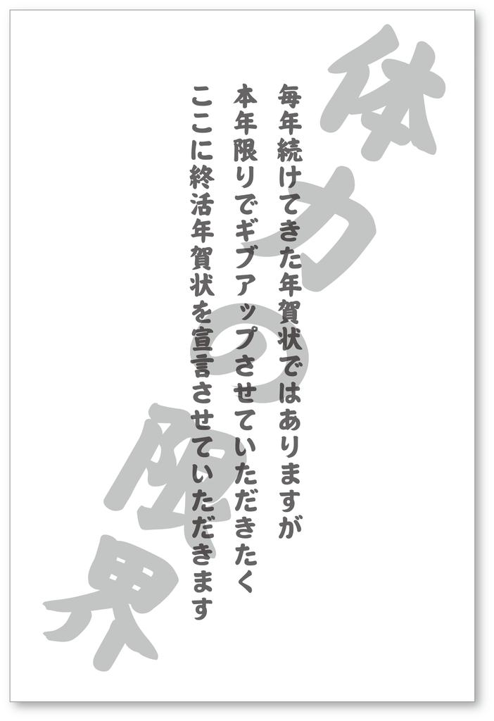 f:id:mojiru:20190104143032p:plain