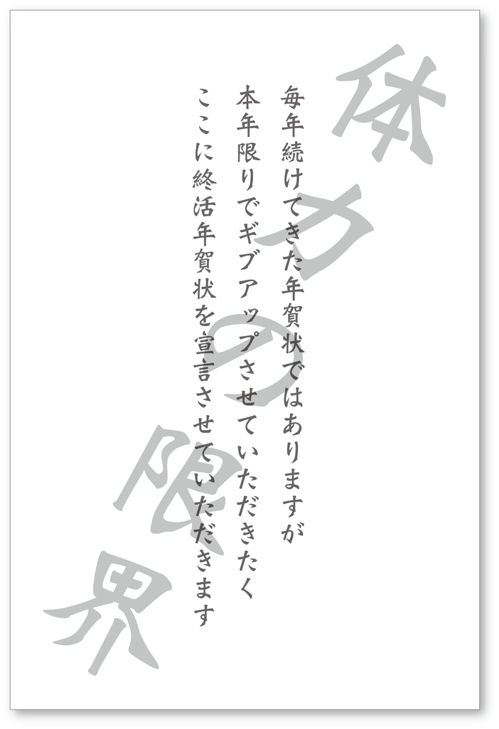 f:id:mojiru:20190104143403p:plain