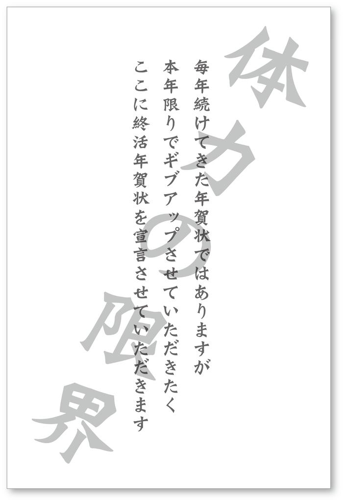 f:id:mojiru:20190104143713p:plain