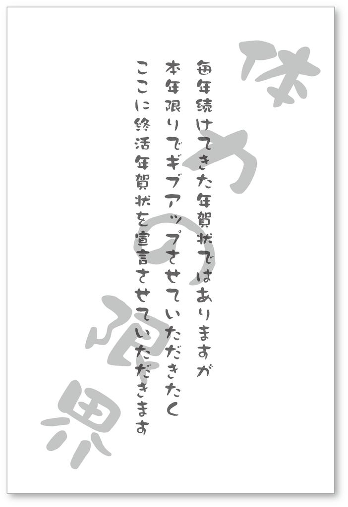 f:id:mojiru:20190104143912p:plain