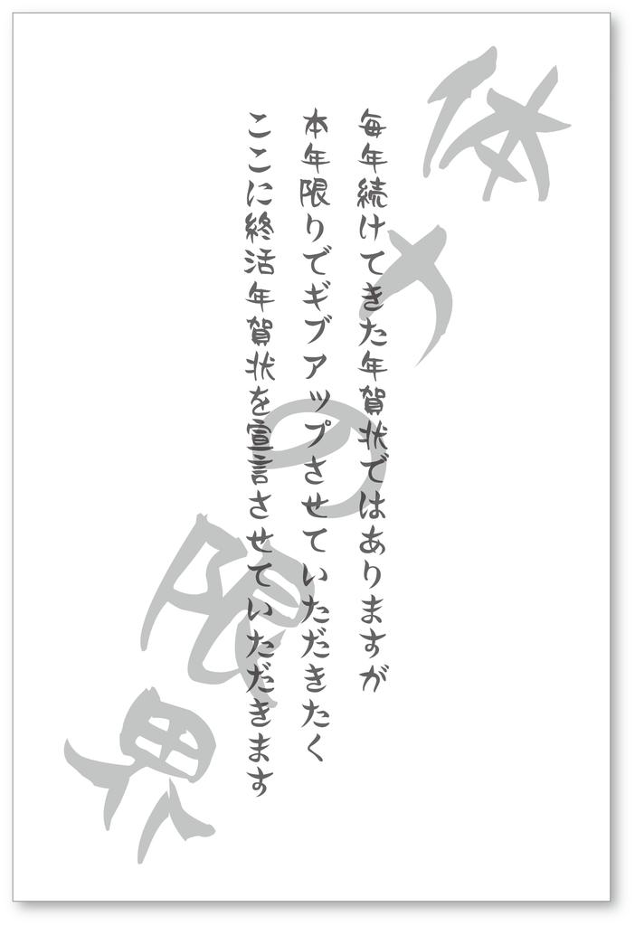f:id:mojiru:20190104144145p:plain