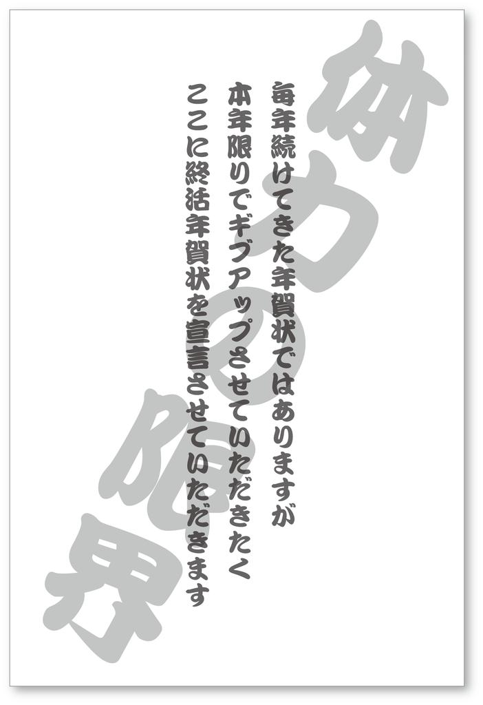 f:id:mojiru:20190104144616p:plain