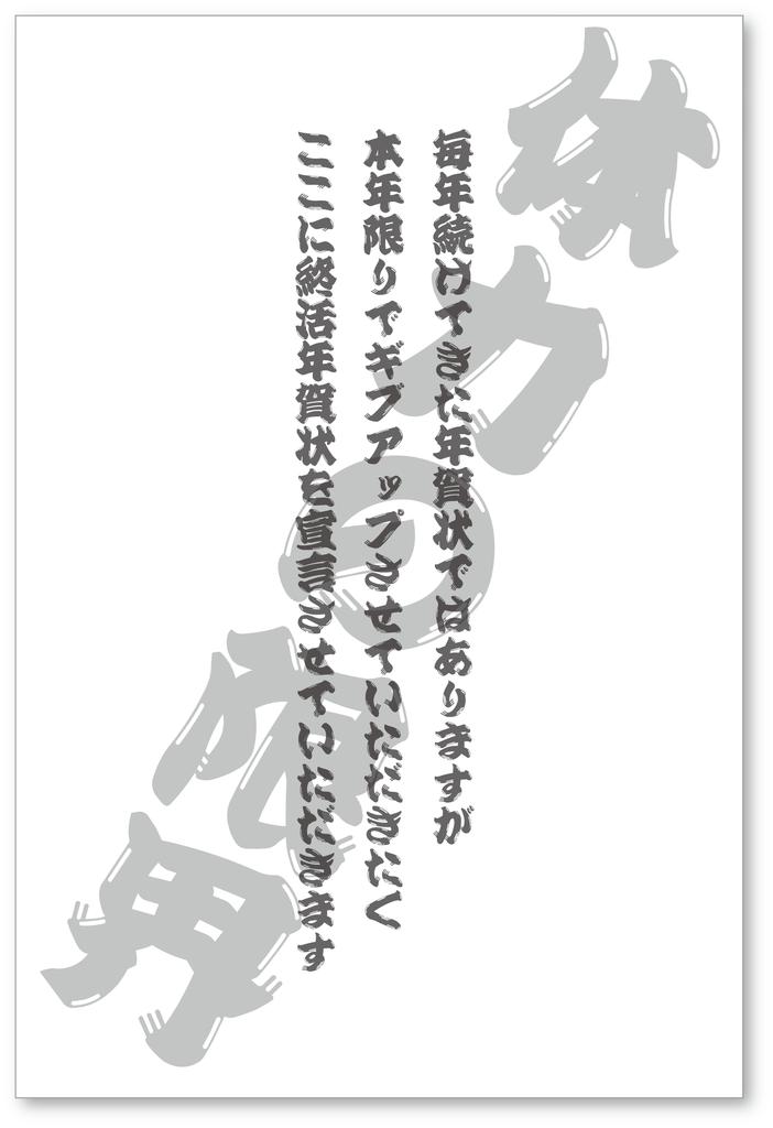 f:id:mojiru:20190104144955p:plain