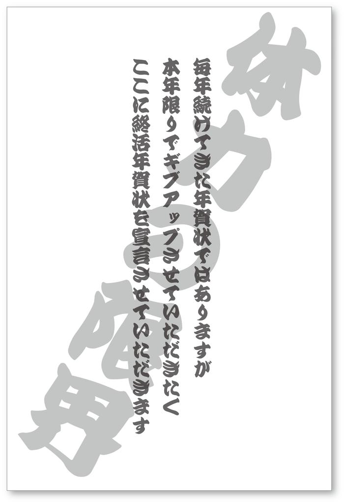 f:id:mojiru:20190104145135p:plain
