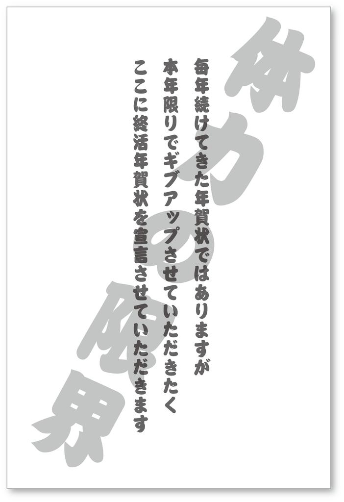 f:id:mojiru:20190104145352p:plain