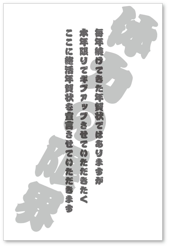 f:id:mojiru:20190104145544p:plain