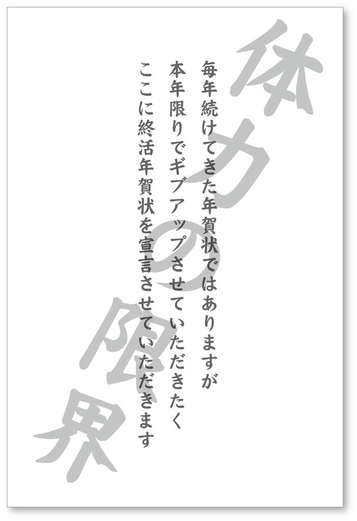 f:id:mojiru:20190104150300p:plain