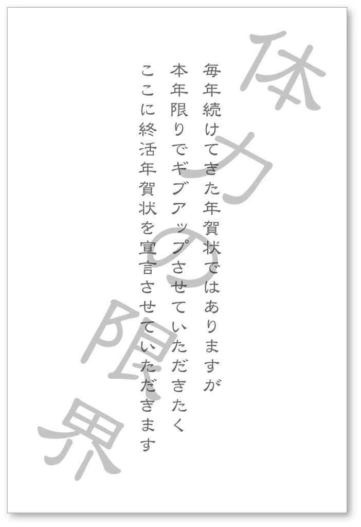 f:id:mojiru:20190104150751p:plain