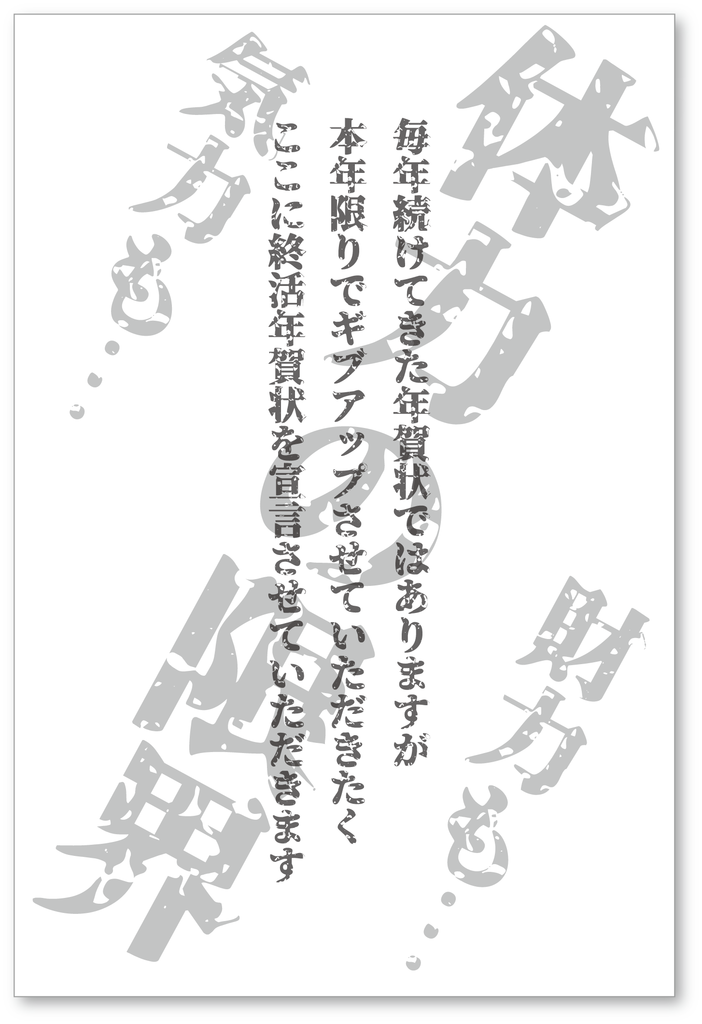 f:id:mojiru:20190104161324p:plain