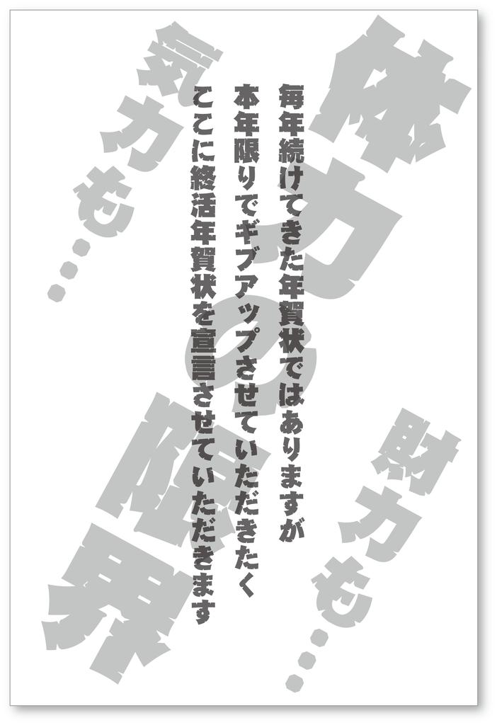 f:id:mojiru:20190104161344p:plain