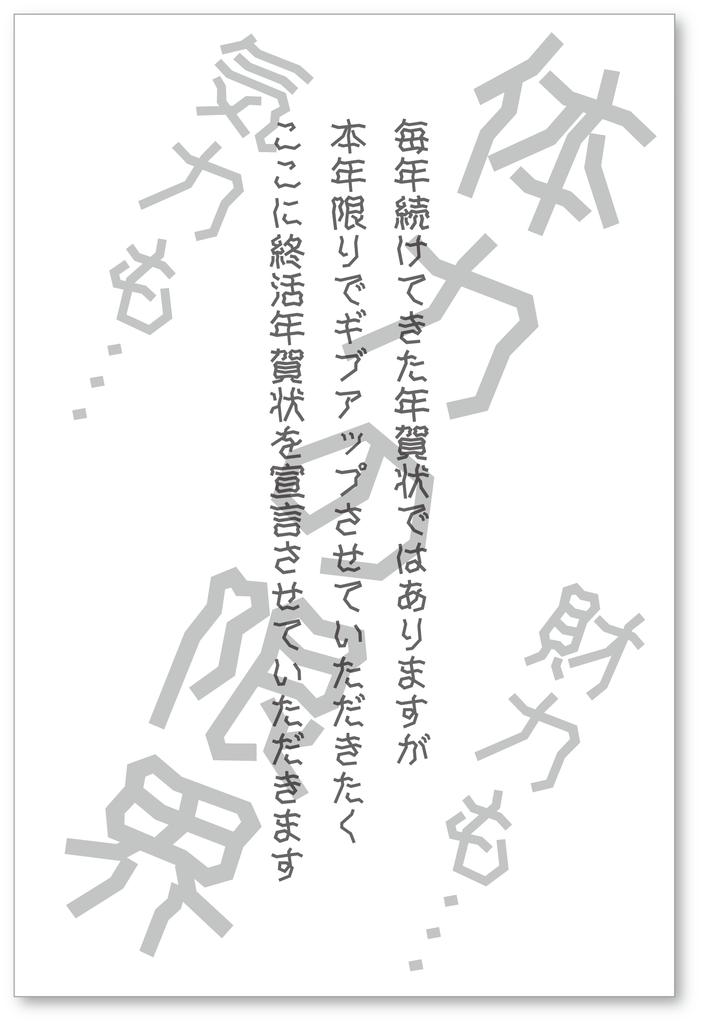 f:id:mojiru:20190104161359p:plain