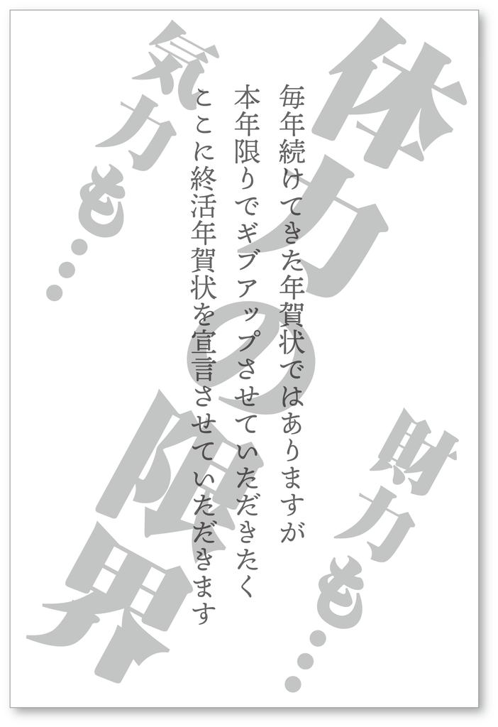 f:id:mojiru:20190104161743p:plain