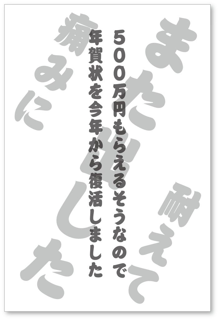 f:id:mojiru:20190104162214p:plain