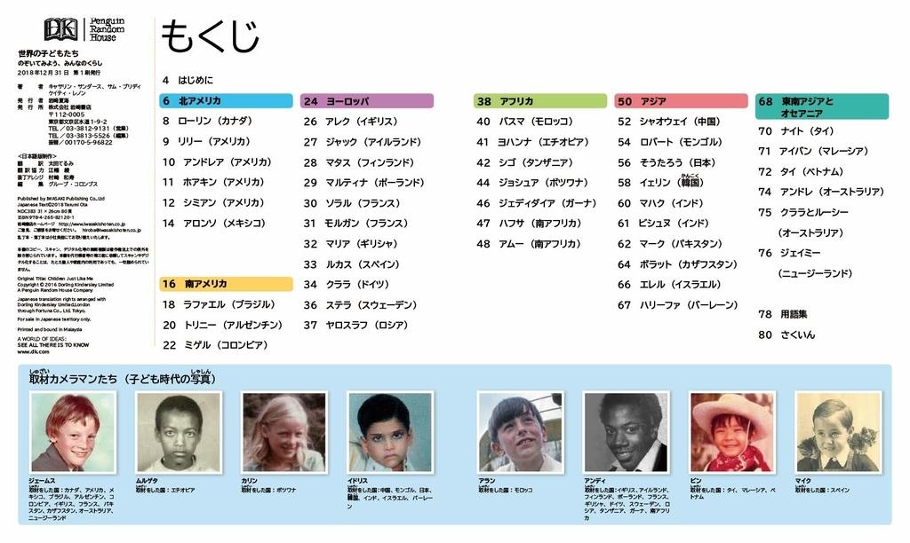 f:id:mojiru:20190105120700j:plain