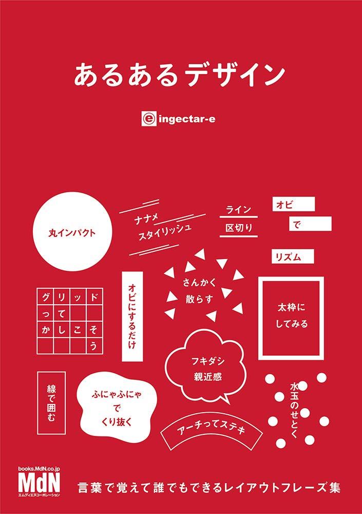 f:id:mojiru:20190107083429j:plain
