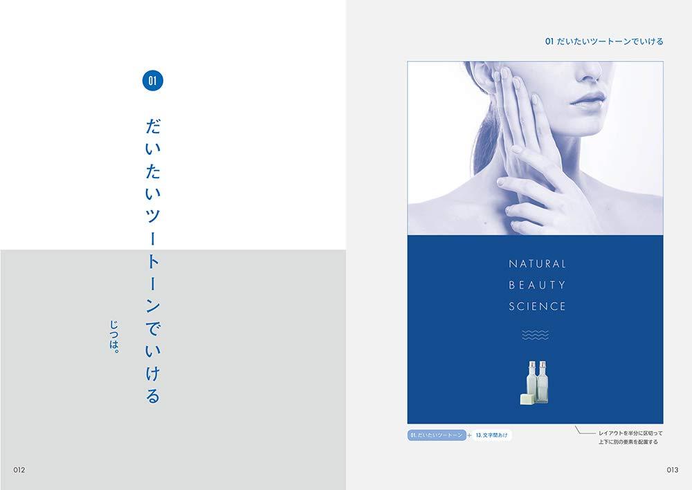 f:id:mojiru:20190107083452j:plain