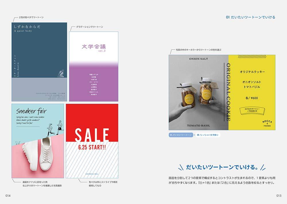 f:id:mojiru:20190107083456j:plain