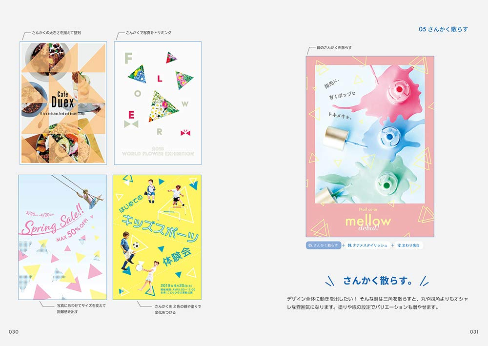 f:id:mojiru:20190107083511j:plain