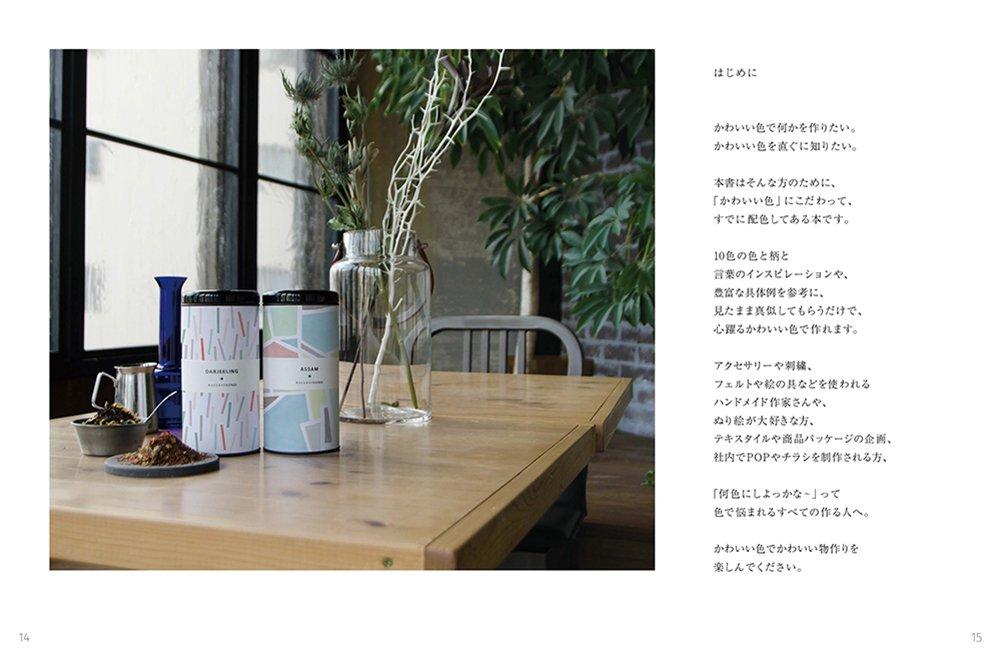f:id:mojiru:20190108094218j:plain
