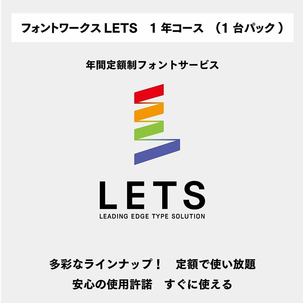 f:id:mojiru:20190109084854j:plain