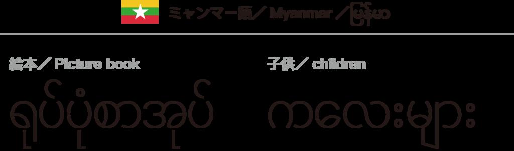 f:id:mojiru:20190109110920p:plain